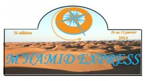 m hamid express